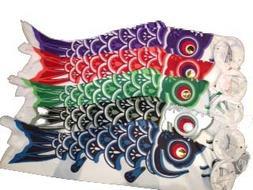 "Koinobori Japanese Cotton Carp 29"" Cotton Windsocks, Set of"
