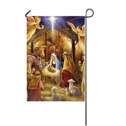 Custom Christmas <font><b>Nativity</b></font> Holy Family <f