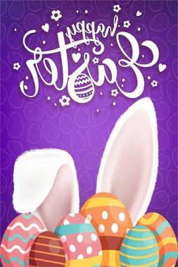 Happy Easter Bunny Ears Garden Flag Banner 12.5x18 2-Sided H