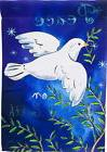NEW DOUBLE SIDED EVERGREEN GARDEN FLAG PEACE ON EARTH DOVE O