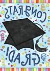 """FM106 CONGRATS GRAD ! GRADUATION PARTY 12""""x18"""" GARDEN FLAG B"""